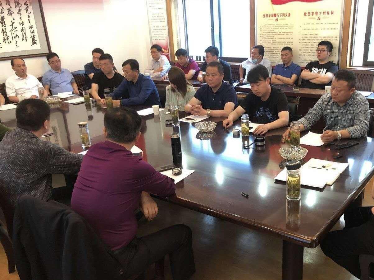 市建协施工专委会召开主任单位专题工作会