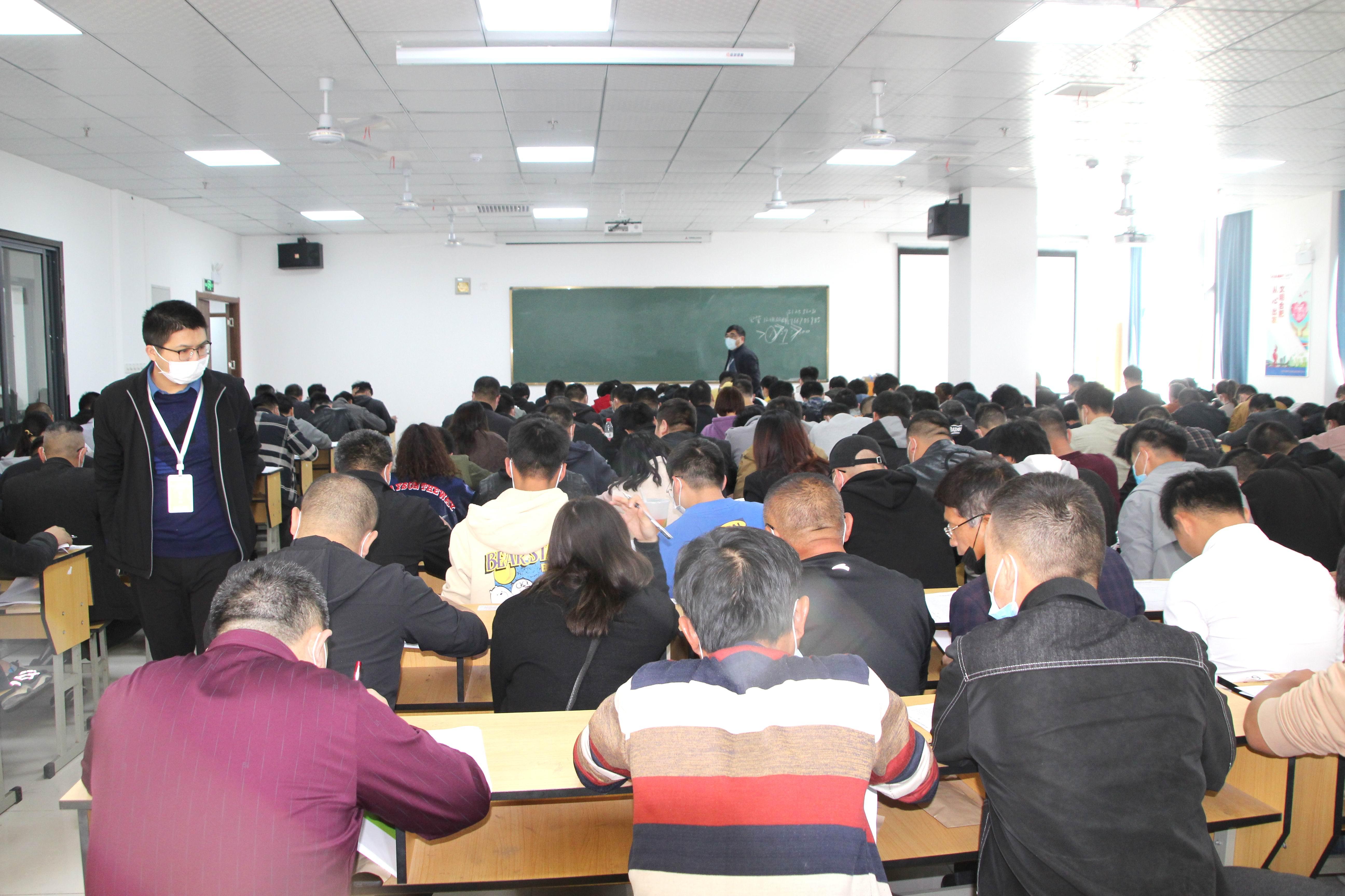 安徽省监理协会、合肥市建筑工程协会监理专委会共同组织监理员培训认定考试
