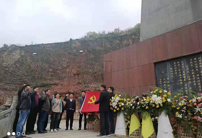 市建筑工程协会庐江办事处开展缅怀革命英烈活动